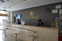 Tai'an Baina Hotel Railway Station Tianwai Village, No. 17, Longtan Road, Tai'an, 271000, Taian