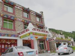 Siguniang Mountain Huilai Inn, 500 Metres from Tourist Centre, Siguniangshan, Xiaojin town, 624200, Xiaojin