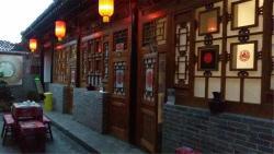 Pingyao Changshengjiu Inn, 2 Huoshenmiao Street, 031100, Pingyao