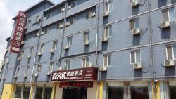 Thank You Hotel, 885 Beiguan Street, 264100, Muping