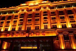 Xiushan International Hotel Bidebao Art Square, Wudao Street, Manzhouli, 021400, Old Barag
