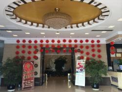 Yangzhou Qiongdu Hotel, No. 435, Hanjiang Middle Road , 225000, Yangzhou