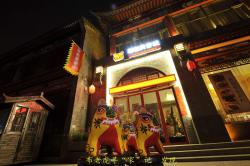 Taiyuan Cloth Tiger Hotel, No.34 Mao'er Alley, Xinhualing District, Taiyuan, 030000, Ying