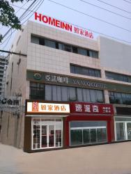 Xuzhou Homeinns Hotel, 18 Nanjing Road, 221400, Xinyi