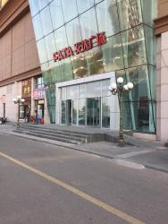 Jiahe Yiju Apartment Hotel, Fada Plaza Wudao District, 021400, Manzhouli