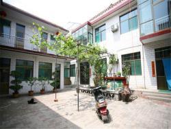 Pingyao Baolilai Express Inn, No. 3 Xingbei Street 6th Alley, Zhongdu Road, 031100, Pingyao