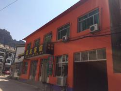 Old Friends Farm stay, NO.42 Yeshanpo Street, Yeshanpo Town, 074105, Laishui