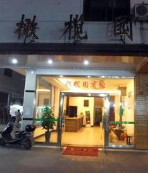 Wuyishan Olive Garden Hotel, No.17 Tianyoufeng Road, 354300, Wuyishan