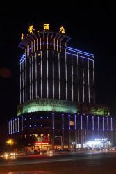 Jiujiang Jinyu International Hotel, No. 28 Changhong Avenue , 332000, Jiujiang