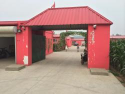 Nandaihe Shanhai Hexin Ecological Sightseeing Garden, In the Middle South of Xinyanhai Road,Beidaihe New District, 066300, Funing