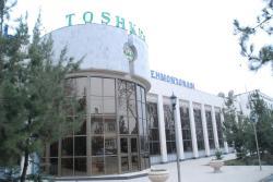 Hotel Toshkent, Toshkent Street 32, 170100, Andijan