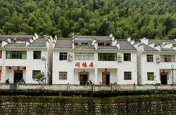Huangshan Tongyuan Hostel, No. 30 Xiaoyao Shui Jie, Tangkou town, 245899, Huangshan Scenic Area