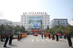 Beijing Yunheyuan Hotel, 172 Yunhe West St, 101101, Tongzhou