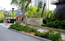 Dream of Sea Aparthotel, No.126, North Xinghai Road, 125100, Xingcheng