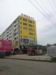 7Days Inn Yugan, No. 35 Century Avenue,Yugan Town, 335100, Yugan