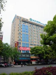 City Convenient Chain Hotel (Xiantao Dishui), No.125, Hanjiang Road, 433000, Xiantao