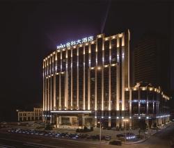 Chongqing Jinke Grand Hotel, No.6 Bingjiang Avenue Erduan, 408000, Fuling