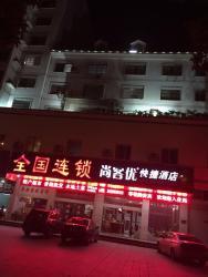 Thank You 99 Inn, NO.68 North Zhurong Rd, Nanyue District, 421001, Hengshan