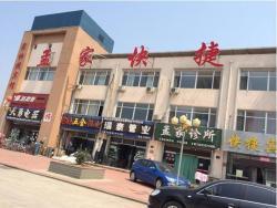 Dongdaihe Mengjia Express Hotel, Intersection Of Bohai Street And Keji Street , 125200, Suizhong