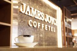 James Joyce Coffetel Bozhou Tangwang Road Branch, Interaction of Tangwang Avenue and Shaohua Road, Qiaocheng, 233500, Bozhou