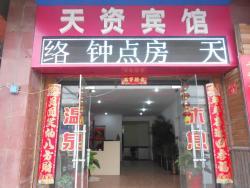 Tian Zi Hostel, No.16,GuanQian Street,GuLou District, 475000, Kaifeng