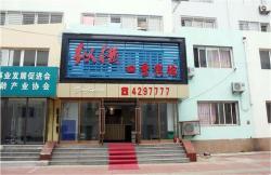 Huludao Zongheng Siji Hotel, Building 6-4, Haichen Road, Longgang District, 125000, Huludao