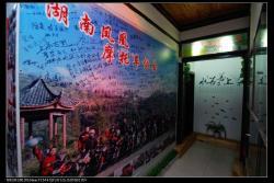 Fenghuang Yuhe Xiaoju Molv Inn, Room 401, Building B, Fuyuan Community, 416200, Fenghuang
