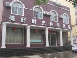 Meihaoshiguang Inn, 50meters East to the interaction of Taihang Road and Minzhu Road, 454000, Wen