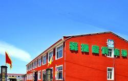 Yijie Hotel Fengning Bashang Grasslands, Datan Village, Datan Town, Fengning Manchu Autonomous County, 068357, Fengning