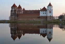 Mirskiy Castle, ulitsa krasnoarmeyskaya 2, 231444, Mir