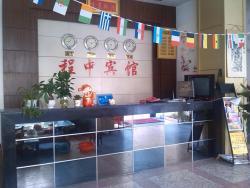 Chengzhong Hotel, No. 197 Zhiling Road, Xing'an Town, 541300, Xingan