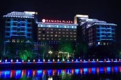 Yangzhou Casa Ramada Plaza Hotel, No. 318 Middle Wenchang Road, 225000, Yangzhou