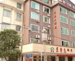 Xingan Jintai Hotel, No.240 Shuanglin Road, Xinganxian, 541300, Xingan