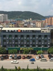 Guangzhou Tuke China Hotel, 58-2 West Shiling Avenue, 510040, Huadu