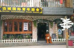 Fenghuang Border International Youth Hostel, No. 71 Middle Hongqiao Road, 416200, Fenghuang