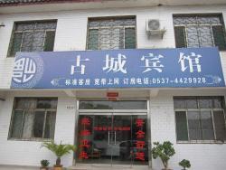 Qufu Gucheng Hotel, No. 8 Cangxiang Street, 273100, Qufu