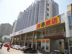 Super 8 Taicang Taiping South Road, No.29 Taiping South Road, 215400, Taicang