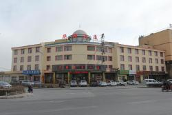 Xinhuafeng Business Hotel, No. 76, East Bayi Road, 816000, Golmud
