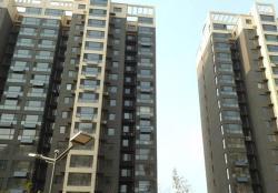Qufu Yijia Apartment Xintiandi, Opposite Yulong Coach Station, 273100, Qufu
