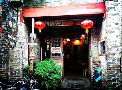 Huangyao Ancient Town Mimi Inn, No. 29 Jinde Street, Huangyao Ancient Town, 546806, Zhaoping