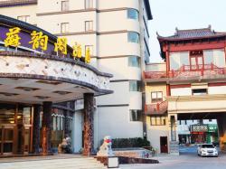 Suyunge Hotel, No. 63 Baiyun Middle Road, 215431, Taicang