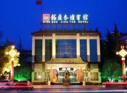 Qufu Mingzuo Xingtan Hotel, No. 56, Datong Road, 273100, Qufu