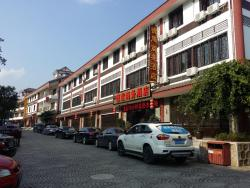 Deyi Business Hotel, Puyun Tiancheng Pedestrian Street Square, 100 Metres Opposite to the Huangguoshu Falls Ticket Office, 561200, Zhenning