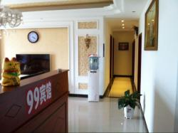 Bijie 99 Inn, No. 3001, Block C, Jindi Haoting, Xueyuan Road, 551700, Bijie
