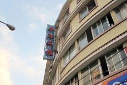 Lingchuan Hualian Business Inn, No.103 Chuandong First Road Dingjiang Town, Lingchuan, 541213, Lingchuan