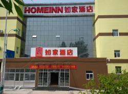 Home Inn Linyi Junan Cultural Square, No. 47 Renmin Road, Junan Town, 276600, Junan