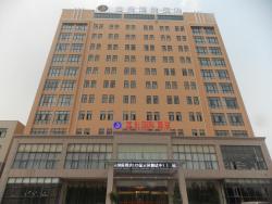 Jiaozuo Yuandong International Hotel, intersection of Renmin Road and Zhongyang Road, Shanyang District, 454100, Jiaozuo