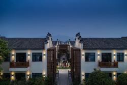 Chinaware Hotel, No.16, Wu De Road, Gao Xin District, Jingdezhen, 333000, Jingdezhen