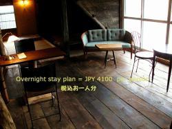 Daikokuya Sangam, Yamato-cho Hikage 49, 409-1204, 甲州市