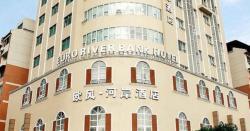 Euro River Bank Hotel, Near Dongmen Pier, Chishui, 564700, Chishui